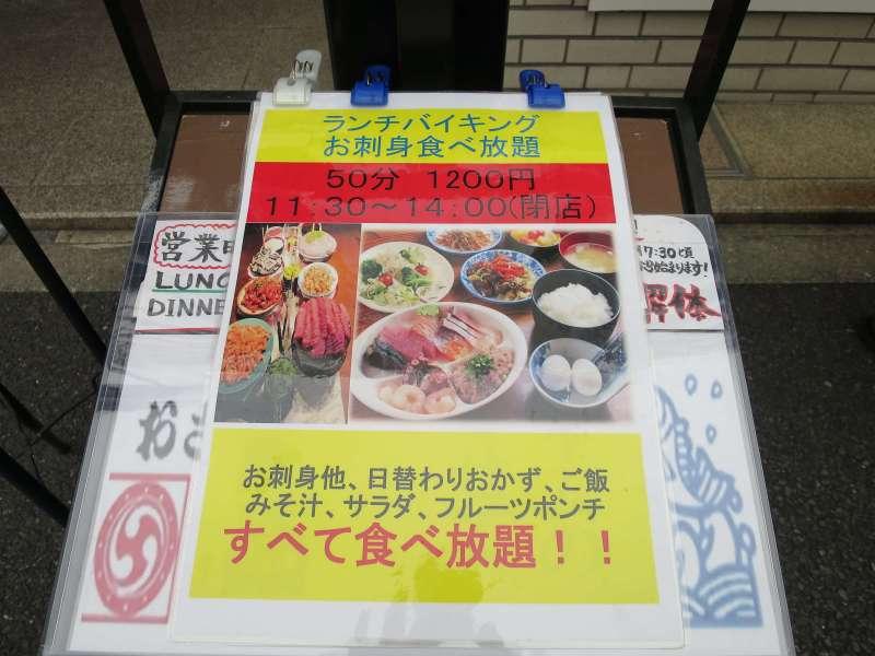 (圖/FAST JAPAN提供)