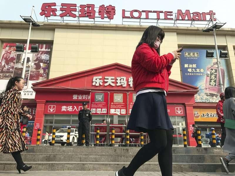 南韓樂天集團不堪虧損,決定出售樂天瑪特的中國門市(AP)