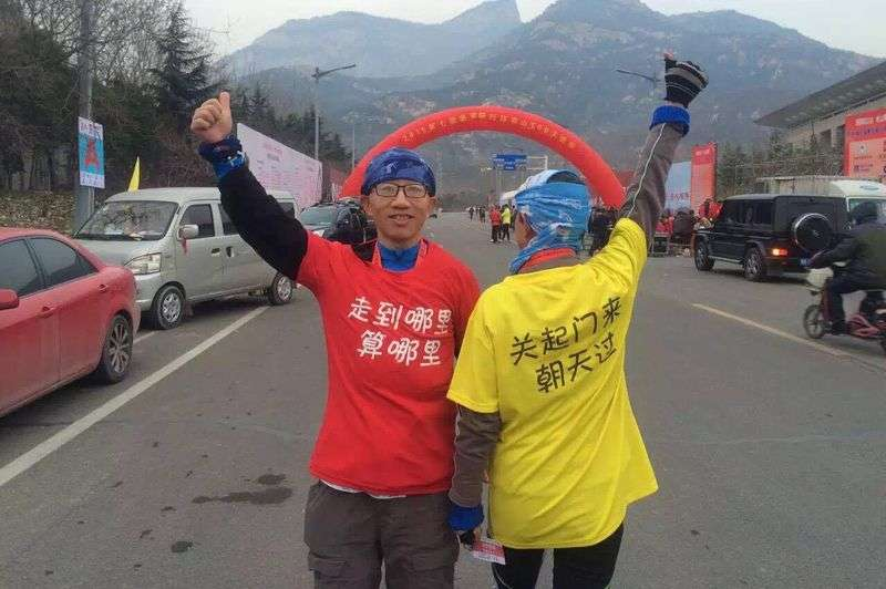 我和胡佳完成環泰山60公里。(寇延丁提供)