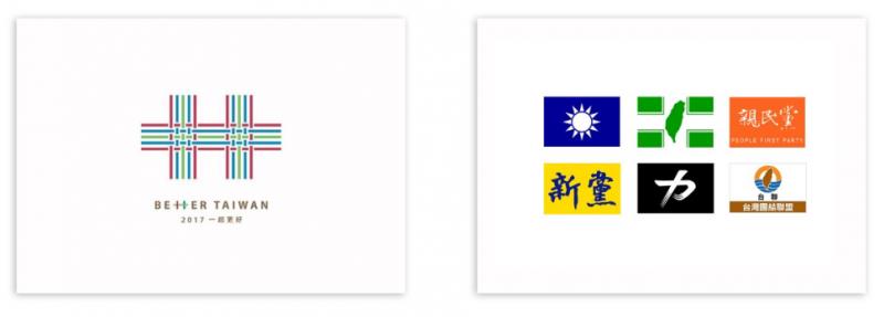 有些網友認為視覺上看起來像『紅色獨裁政權包圍藍綠政黨』,並表示只使用紅綠藍其他黨派顏色也該補上。(圖/作者提供)