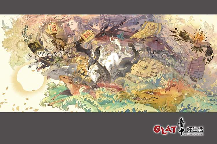 漫畫家張季雅為《妖怪台灣》繪製的「百妖出陣圖」。(圖/台中好生活提供)