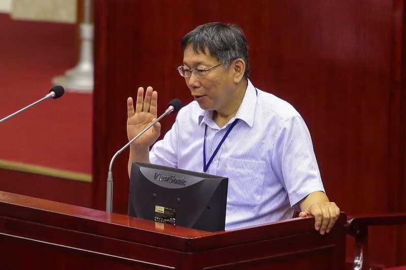 20170920-台北市長柯文哲20日至台北市議會備詢。(顏麟宇攝)