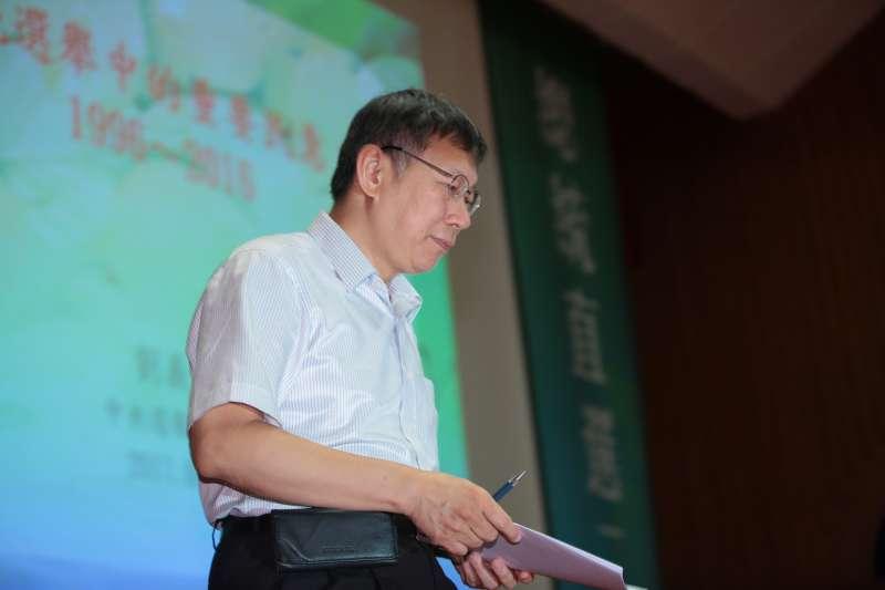 20170923-台北市長柯文哲23日出席「總統直選與民主台灣」學術研討會。(顏麟宇攝)