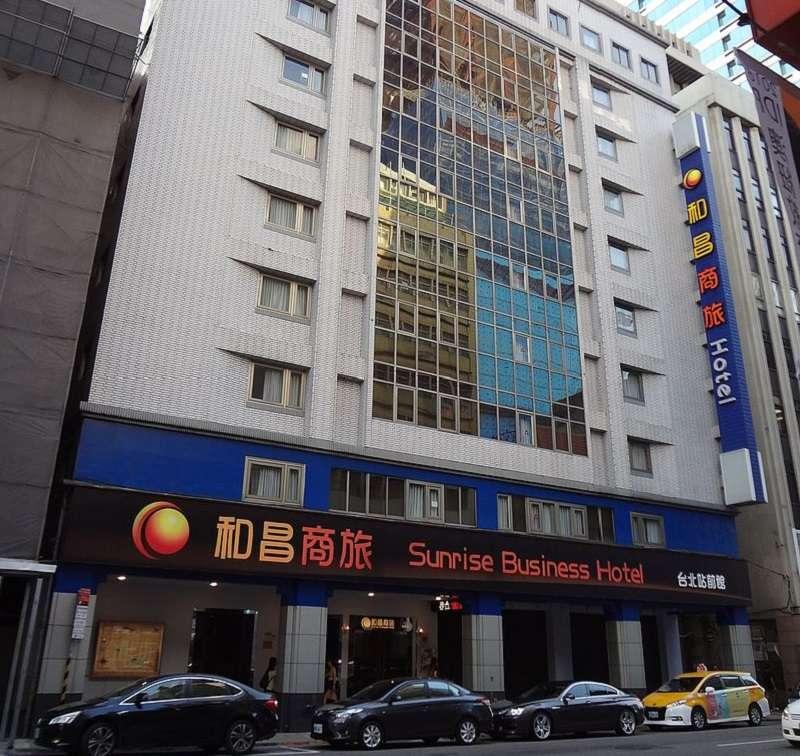 臺灣書店門市部原址現在成了商旅。(Solomon203/維基百科)