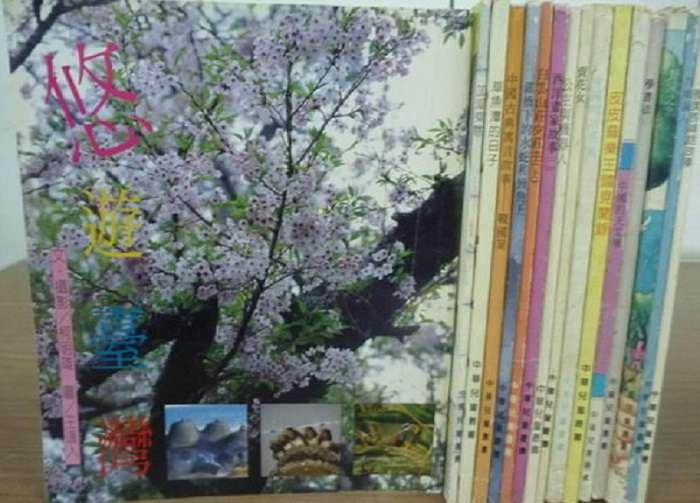 中華兒童叢書像是一套兒童百科。(書寶二手書網站)