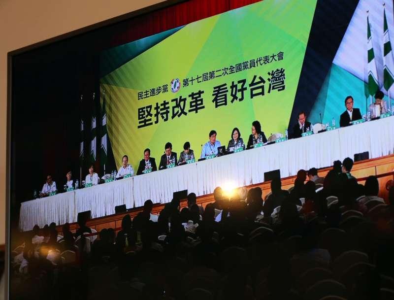 2017-09-24-民進黨全代會。(蘇仲泓攝)