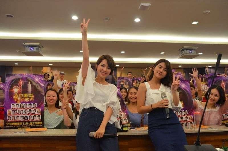中國新歌聲數天前才在文化大學舉辦過。(主辦單位提供)