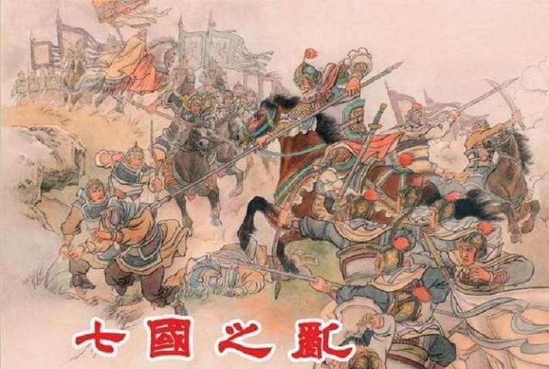 晁錯建議削藩,結果削出七國之亂,他也被誅。