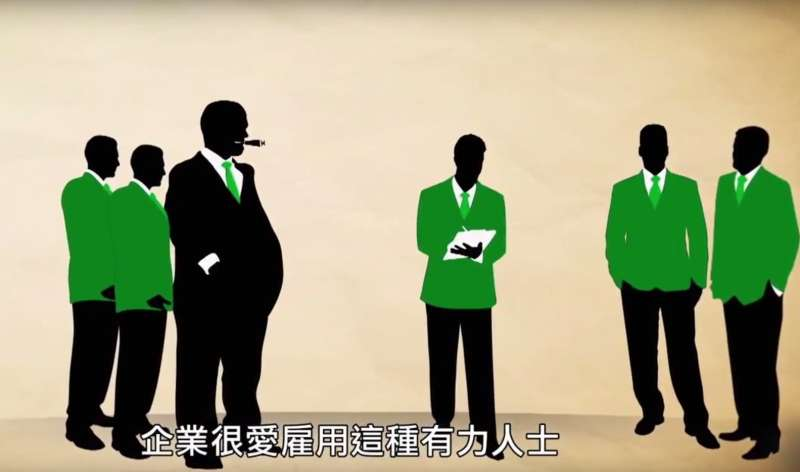 Cnex紀實頻道播出的紀錄片《金權黑幕揭密》就揭露了大型企業如何透過遊說,侵蝕人民的選擇自由。(取自cnex)