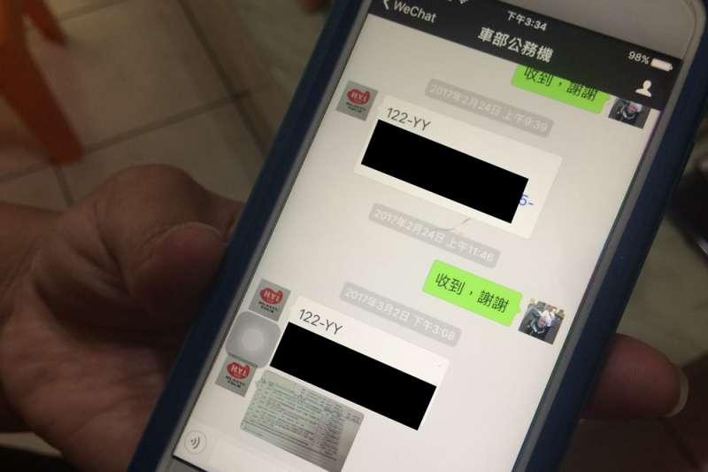 陳俊男留下手機內,寶泰通運微信群組派班記錄。122-YY為陳俊男專車。(謝孟穎攝)