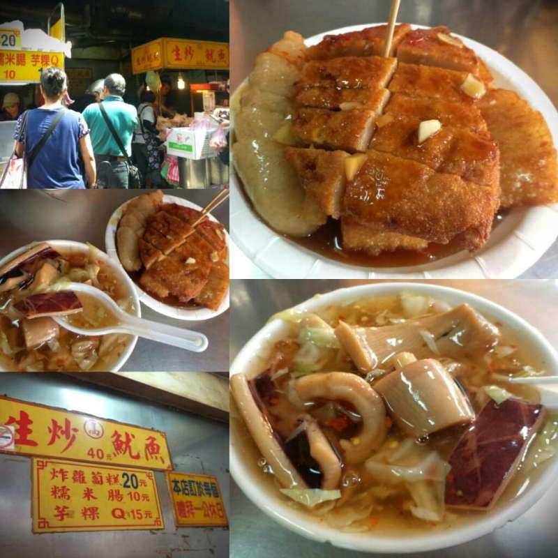 (圖/MENU Taiwan)