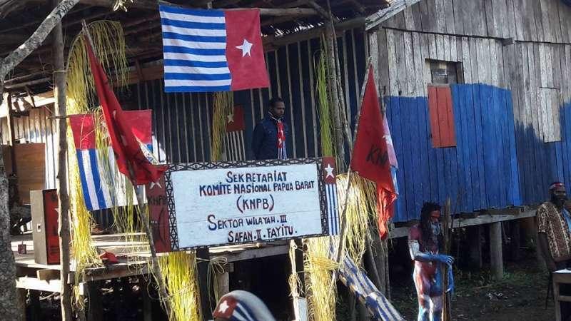 西巴布亞希望擺脫印尼統治,獨立建國,象徵建國的「晨星旗」在西巴布亞是違法物品(取自West Papua National Committee )