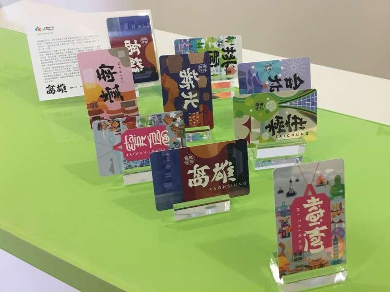 一卡通「喜翻台灣」系列以翻轉文字來解構台灣各地歷史。(圖/一卡通票證公司提供)