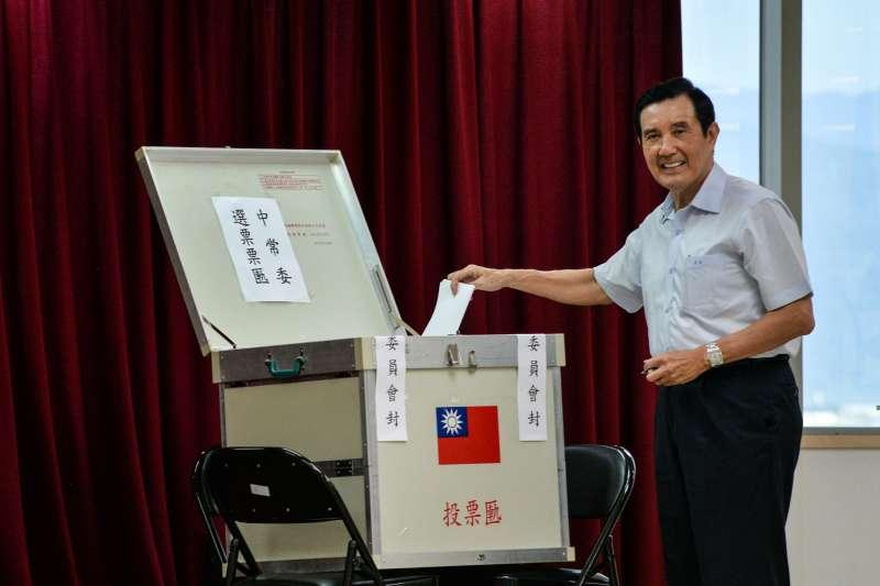 20171001-國民黨中常委投票,馬英九投票。(甘岱民攝)