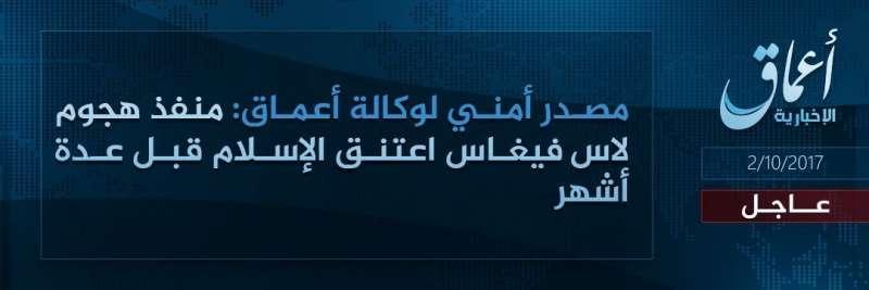 恐怖組織「伊斯蘭國」宣稱兇嫌在幾個月前改信伊斯蘭教,但是並沒有舉出任何證據。(AP)
