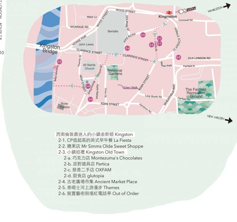 MAP。(圖/麥田出版提供)