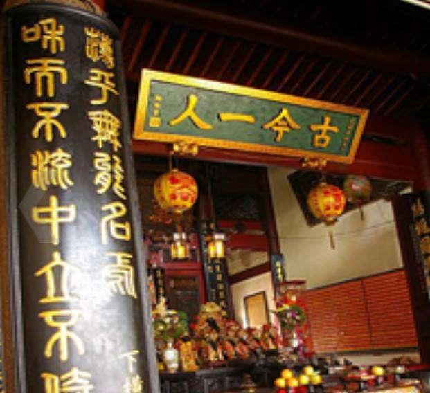 大關帝廟裡朱術桂書寫的「古今一人」匾額。(圖片來源:作者提供)
