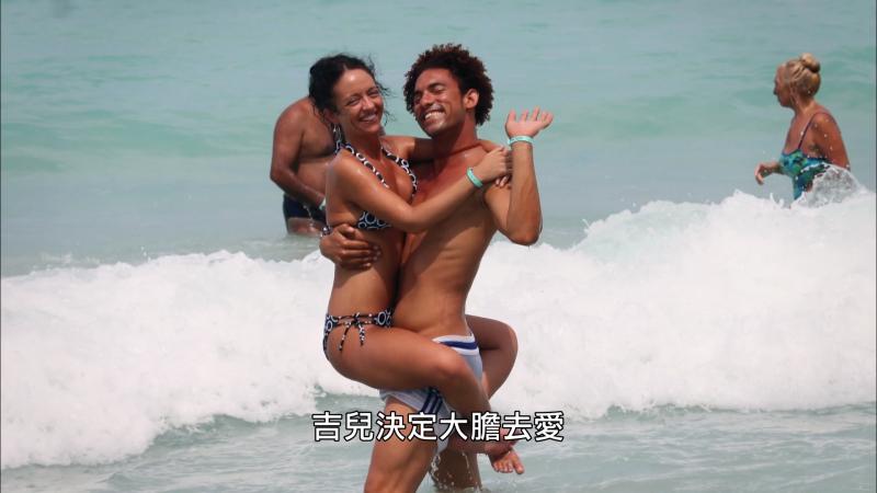 來自加拿大的吉兒和古巴男人楊迪相遇後一見鍾情,而他們也是眾多異國戀情的縮影。(取自CNEX)
