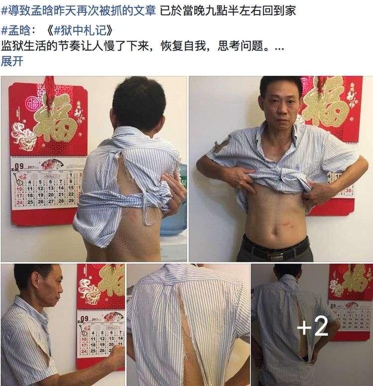 中國勞工NGO孟晗。(作者提供)
