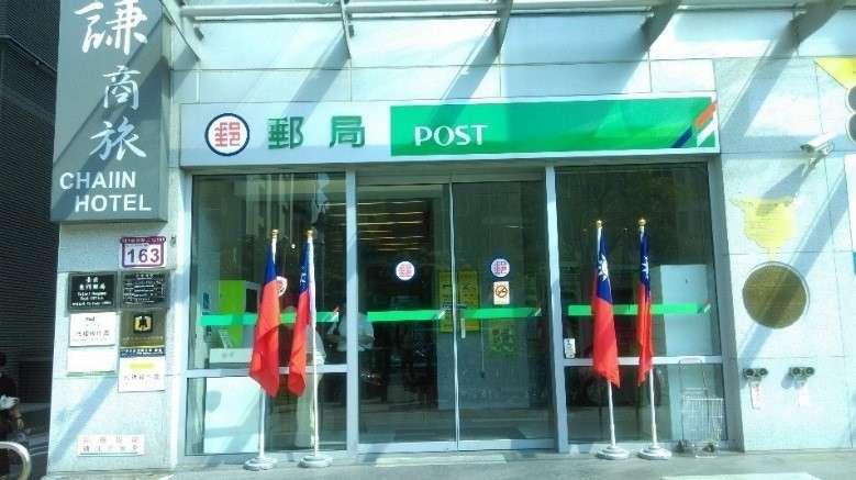 (中華郵政提供)