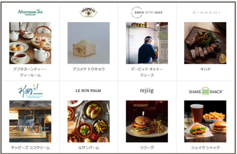 日本Sazaby集團轄下的餐飲事業。(取自Sazaby官網)