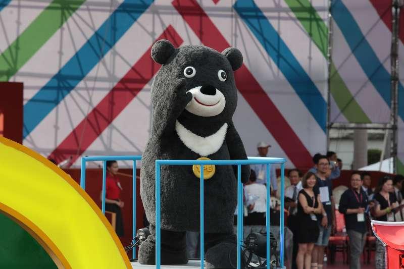 20171008-台北市吉祥物熊讚於國慶大會預演活動表演。(顏麟宇攝)