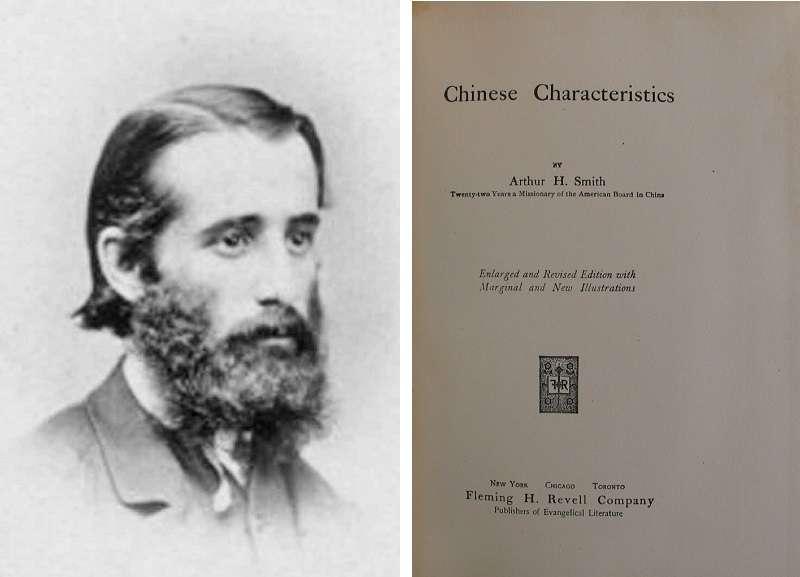 美國傳教士明恩溥(左,維基百科)於1894年所著《中國人的性格》,傳遍世界。