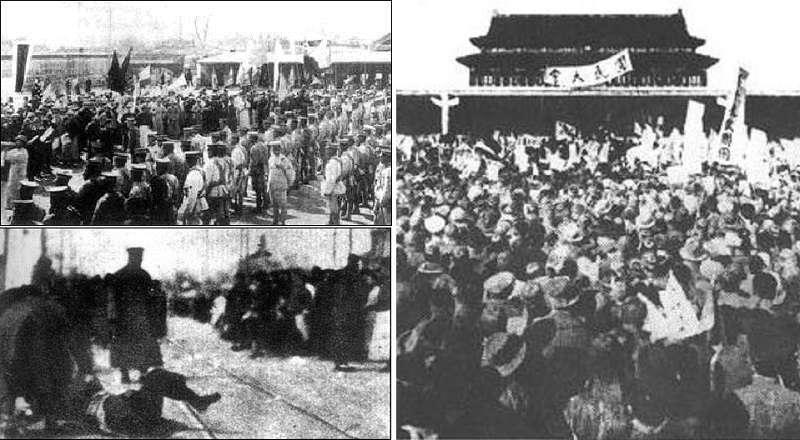 「三一八慘案」是一場發生於1926年北京的學生運動。示威群眾在段祺瑞執政府門前廣場與軍隊對峙(左上),車警毆打學生(左下),天安門前舉行反對八國的國民大會(右)。(維基百科)