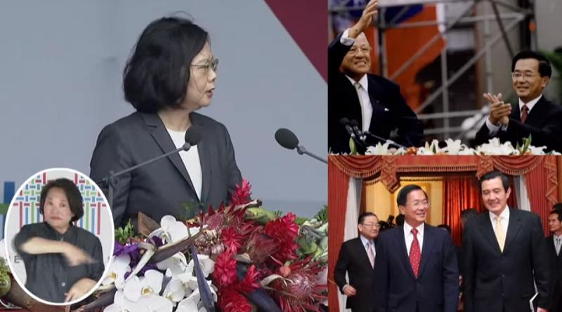 蔡英文總統國慶演說,向三位前任民選總統致謝時,直播畫面還很貼心地配上李登輝、陳水扁、馬英九交接的畫面。(視頻截圖)