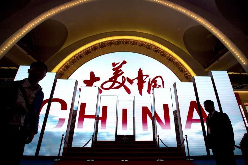 中國。習近平反腐打貪以來,已掃除大多數政敵,獨攬大權。(美聯社)