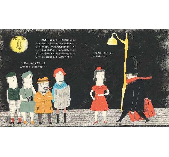 (圖/取自Pei-Yu Chang網站)