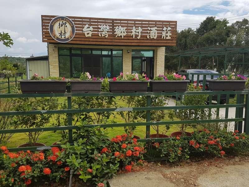 「台灣鄉村酒莊」2016春正式運作,劉華毅要將酒莊打造成鄉村風味的特色小酒廠。(圖/方詠騰攝)