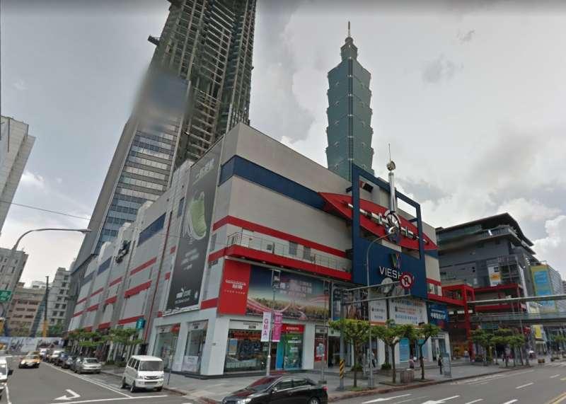 林堉璘成立「公益信託林堉璘宏泰教育文化公益基金」,將信義計畫區A16和A17(威秀影城)等精華地交付信託。(取自Google Map)