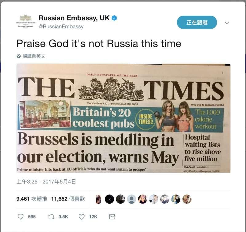 俄羅斯駐英大使館則在趁機發了一篇貼文,寫道:「Praise God it's not Russia this time.(讚美主!這回不是俄羅斯幹的)」(作者提供)