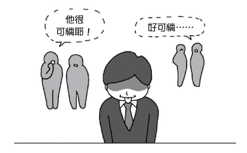 (圖/東販出版提供)