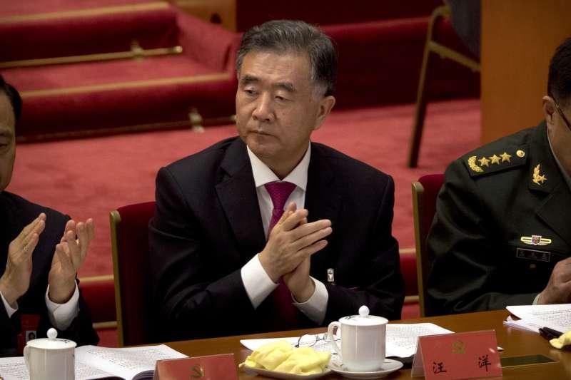 2017年10月18日,中共十九大在北京召開,汪洋(AP)