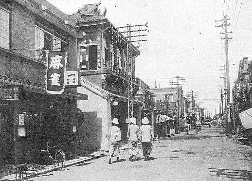 1930年年代的橫濱中華街附近。(wikipedia/public domain)