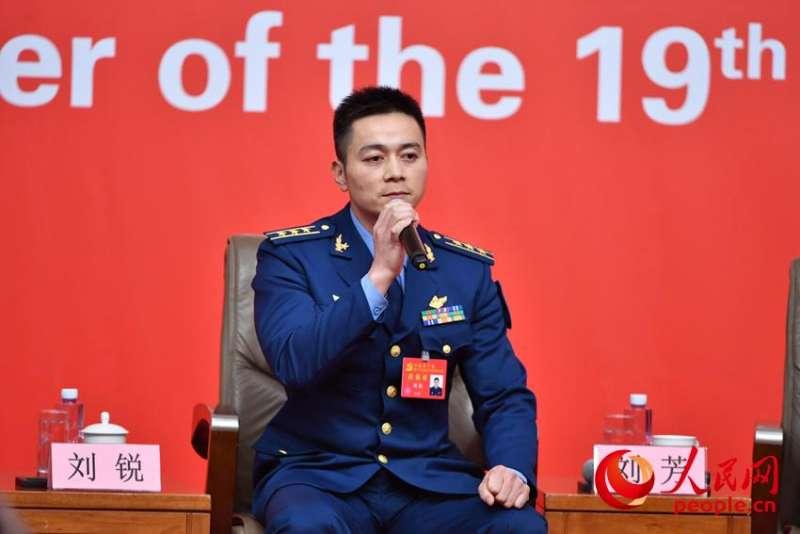 20171022-中共十九大,空軍航空兵某團團長劉鋭。(取自中共十九大新聞中心)