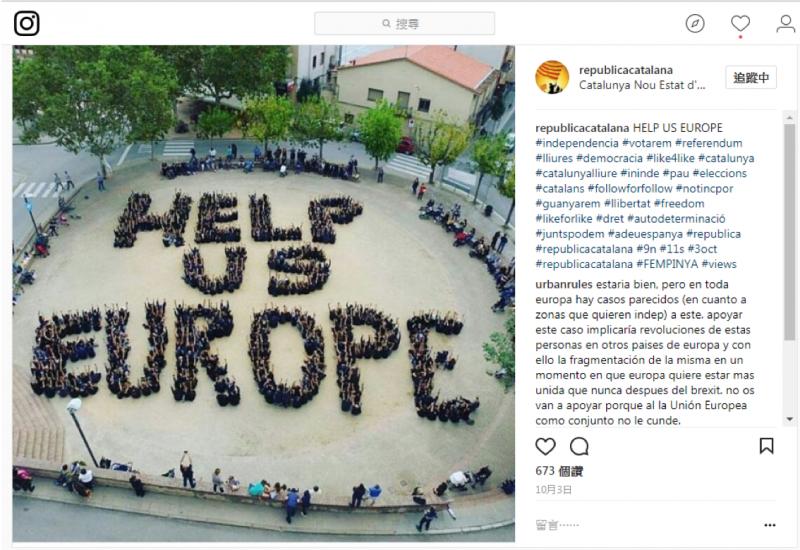 20171024-社交媒體IG上有張照片,加泰的學生排出「歐洲請幫助我們」的字樣(作者提供)