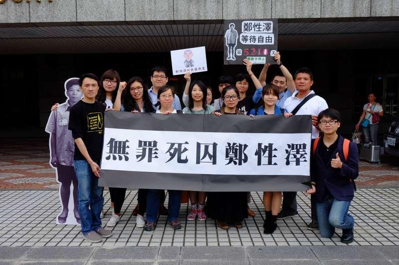 抗議希望開釋鄭性澤。(取自冤獄平反協會臉書)