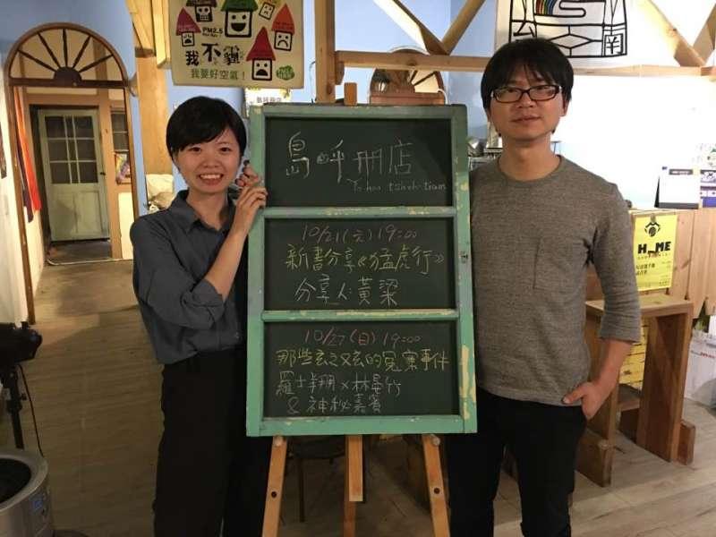 冤獄平反協會執行長羅士翔(右)赴清大演說,便分享了長達3年救援林金貴的艱苦歷程。(取自羅士翔臉書)