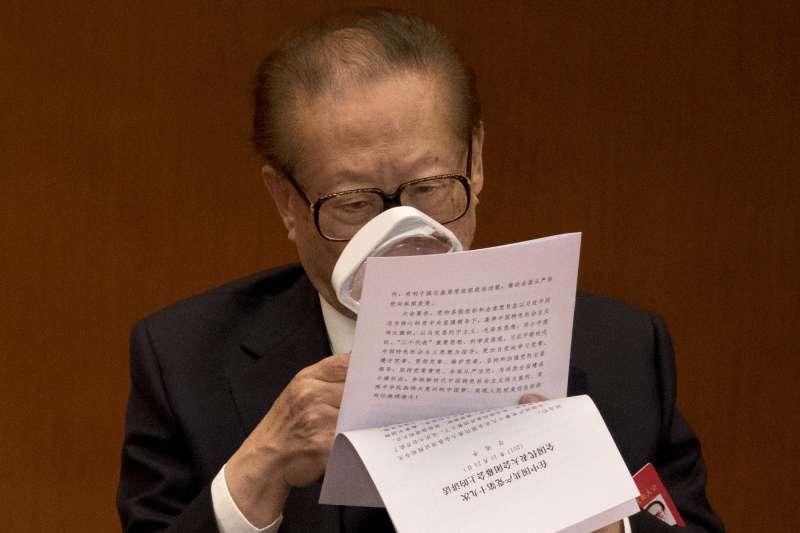 中共十九大,2017年10月24日閉幕,江澤民(AP)