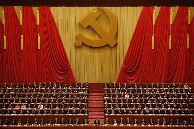 中共十九大,2017年10月24日閉幕(AP)