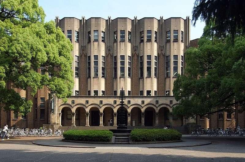 東京大學排名 46。圖為東大綜合圖書館。(Wiiii /維基百科)