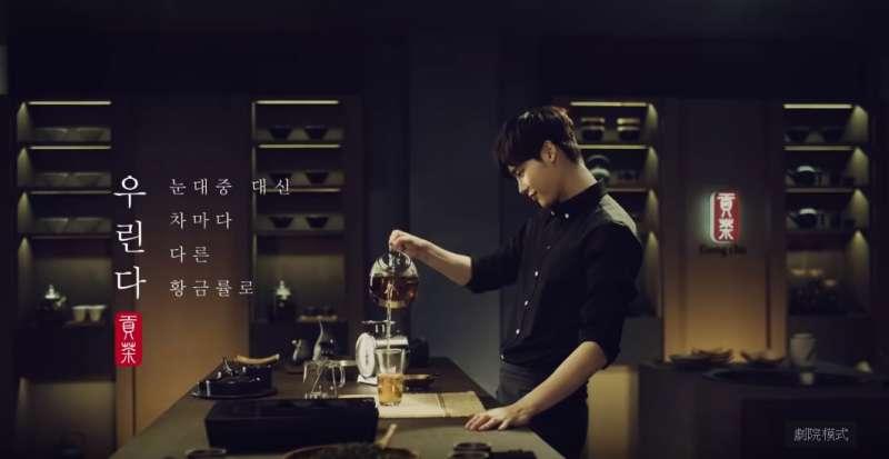 (圖/Lee Jong Suk Fanclub JShine@youtube)