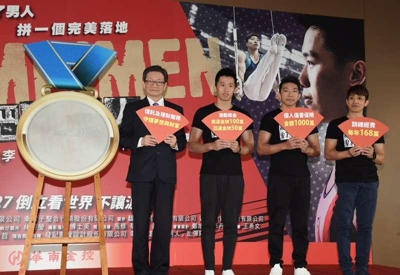華南金控暨華南銀行董事長吳當傑、選手李智凱、選手黃克強及教練林育信共同宣布「守護夢想 邁向奧運」贊助計畫(圖/華南金控提供)