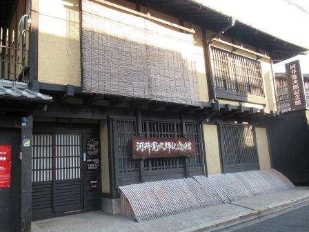 河井寛次郎紀念館(圖/秋禾提供)
