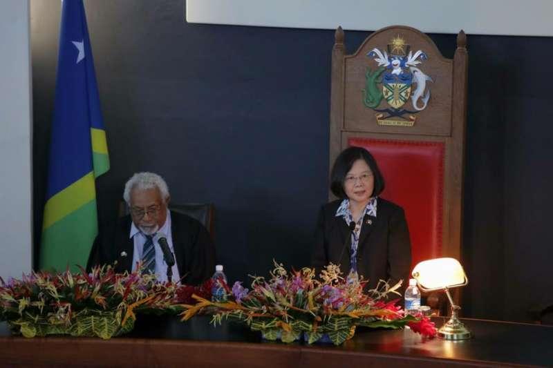 20171102-總統蔡英文出訪南太平洋友邦,2日前往索羅門國會發表演說。(取自蔡英文臉書)