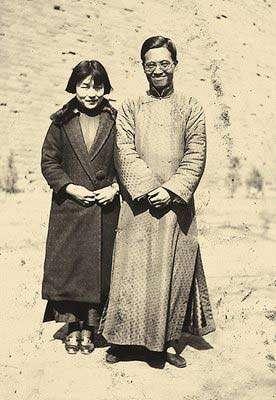 1934年,楊絳與錢鍾書於北平合影。(取自維基百科)