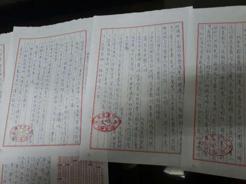 媽媽在劉文中被關時寫下無數信件,鼓勵孩子向善。(圖/劉文中提供)
